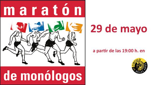 ENT_XXMaraton_S